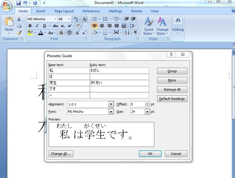 how to add furigana in word online